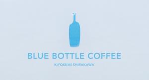 【コーヒー界のApple】ブルーボトルコーヒーのおすすめメニュー