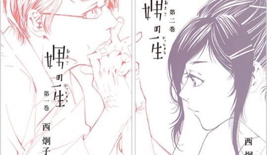 男,少女漫画,少女マンガ,おすすめ,面白い,ランキング,画像
