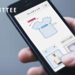 アプリで試着?!バーチャルフィッティングアプリFITTEEが便利過ぎる!の画像