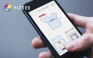 アプリで試着?!バーチャルフィッティングアプリFITTEEが便利過ぎる!【PR】