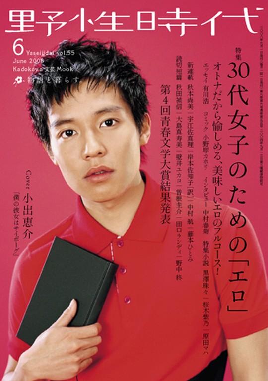 出典元 pds.exblog.jp