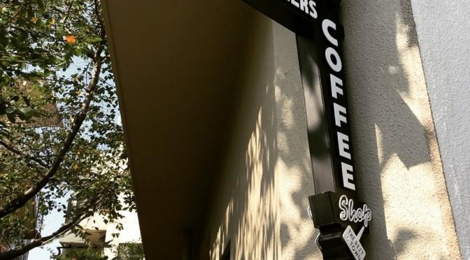 代々木上原,デート,コース,カフェ,駅周辺,スポット,画像
