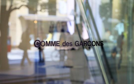 【アバンギャルドの代名詞】大人気ブランドCOMME des GARÇONS徹底解説!
