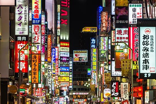 新宿歌舞伎町は風俗のビッグエリア!!