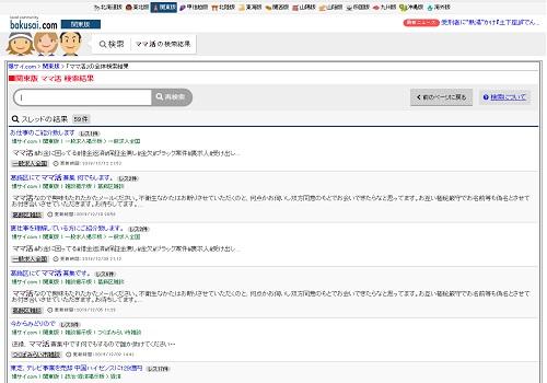 bakusai.com_kantoban