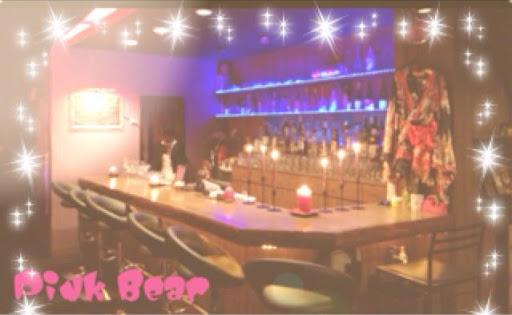 高崎のハプニングバーその2.高崎のマニアックコミュニティバー【PinkBear】